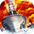 无敌舰队-联盟争霸