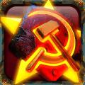 共和国之辉:红警