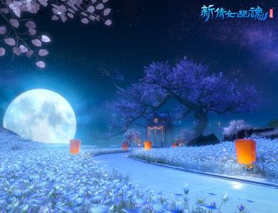 月照离人,《新倩女幽魂》2021中秋节活动抢先看