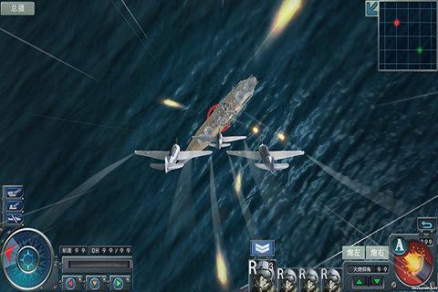 你能在海战争锋中击沉敌舰吗?
