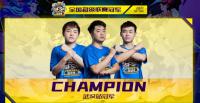 《街头篮球》SFSA总决赛落幕,武汉冠军夺得桂冠!