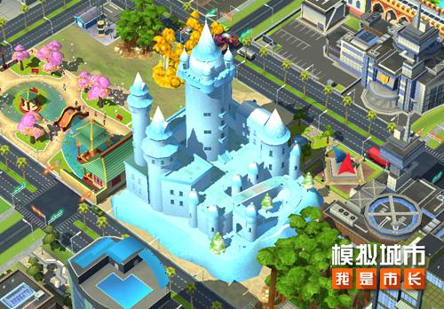 《模拟城市:我是市长》为城市打造甜蜜梦幻的美景