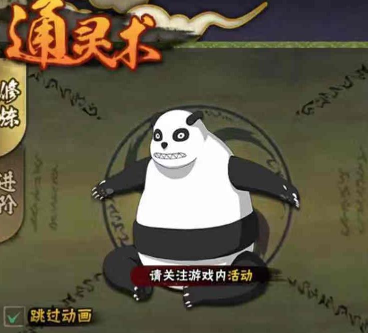 熊猫忍者手游忍者挑战玩法怎么玩忍者挑战玩法详解
