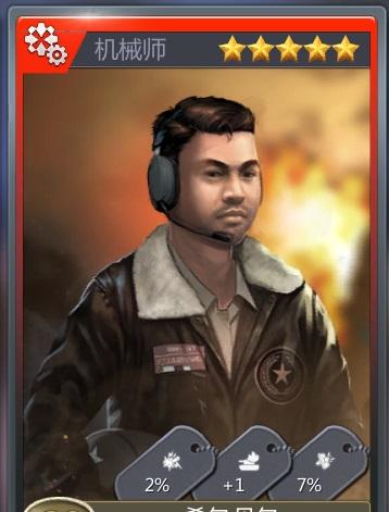 《巅峰坦克》新版本降临,英雄试炼难度优化,蓝图系统全面更新!